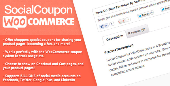social-coupon-wordpress