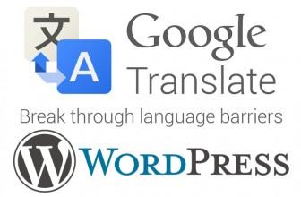 Come inserire il traduttore auomatico Google su WordPress