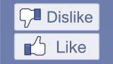 """Confermato: presto su Facebook il tasto """"Non Mi Piace"""""""